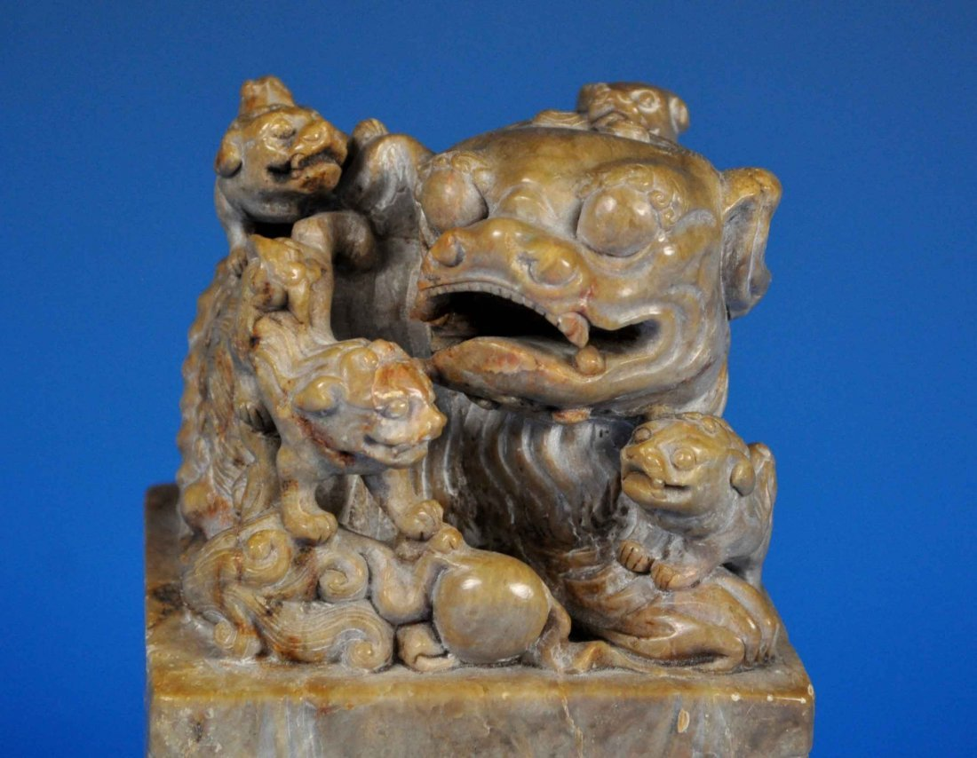 Chinese Carved Stone Foo Dog