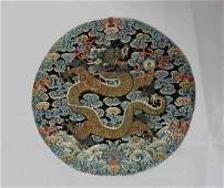 Chinese Antique Kesi Roundel
