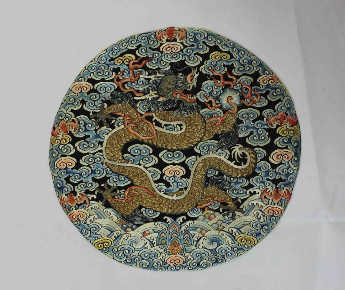 Chinese Antique Kesi Roundel