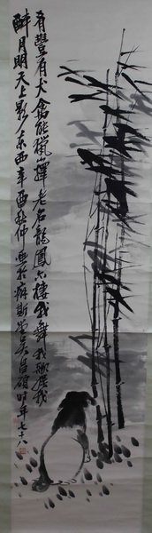 Chinese Hand Painting