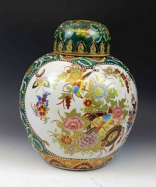 Chinese Porcelain Ginger Jar w Cover