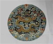 Chinese Antiwue Imperial Silk Rank Badge