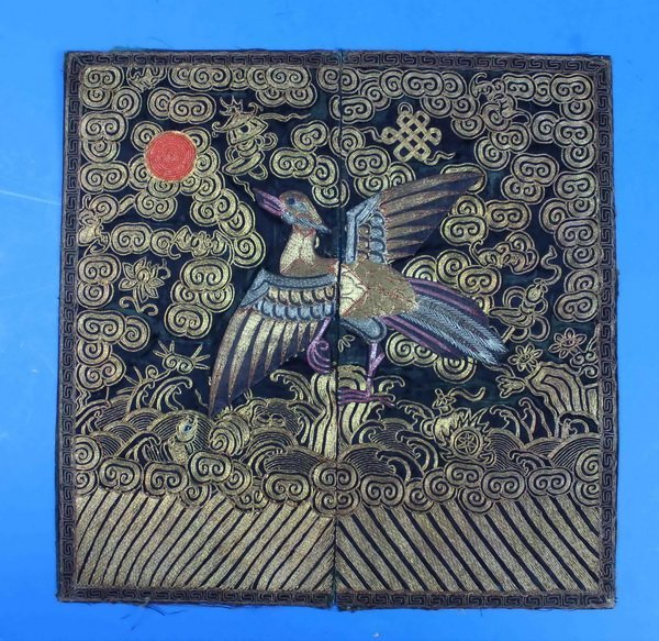 Chinese Antique Imperial Silk Rank Badge