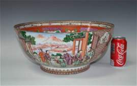 Chinese Large Antique Rose Medallion Punch Bowl