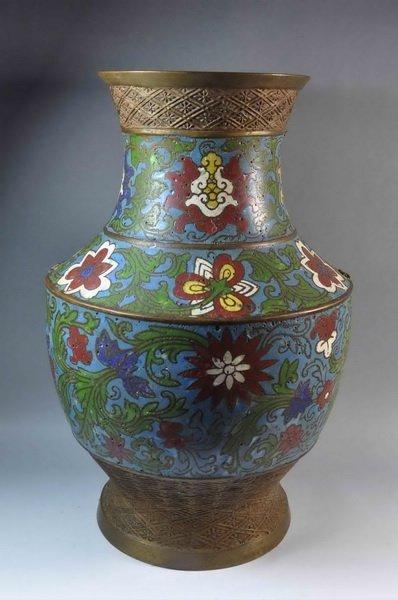 Janpanese Cloisonne Vase