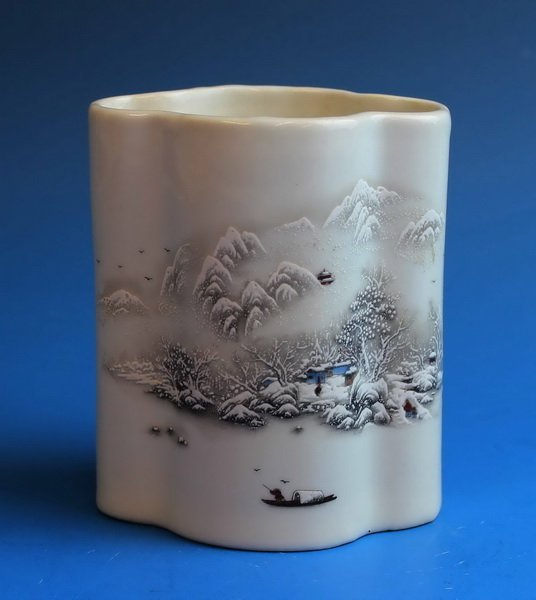 Real Chinese Porcelain Brush Pot w. Marked