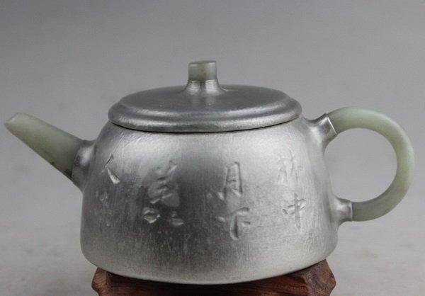 Chinese zi sha teapot dark-red enameled pottery