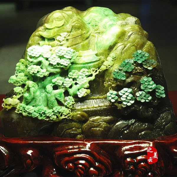 Chinese Carved DUSHAN Jade Landscape Statue
