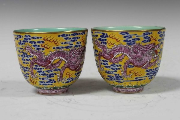 Pair Of Chinese Porcelain Cups w Marked
