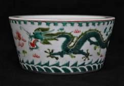 Chinese Porcelain Brush Washer w.Marked