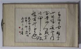 Chinese Hand Painting Scroll