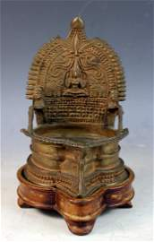 Chinese Copper Oil Lamp w/Wood Stand