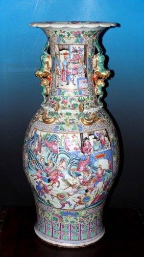 Chinese Antique Huge Porcelain Vase