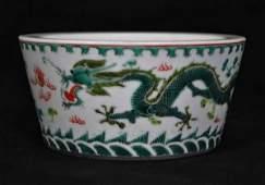 Chinese Antique Marked Porcelain Brush Washer
