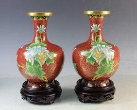 Pair Of Chinese Cloisonne Enamel Vases W/box