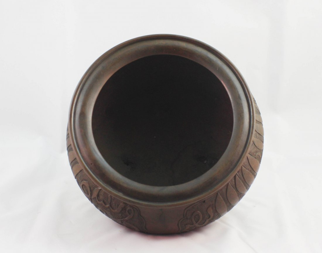 Chinese Bronze Incense Burner With Marked - 5