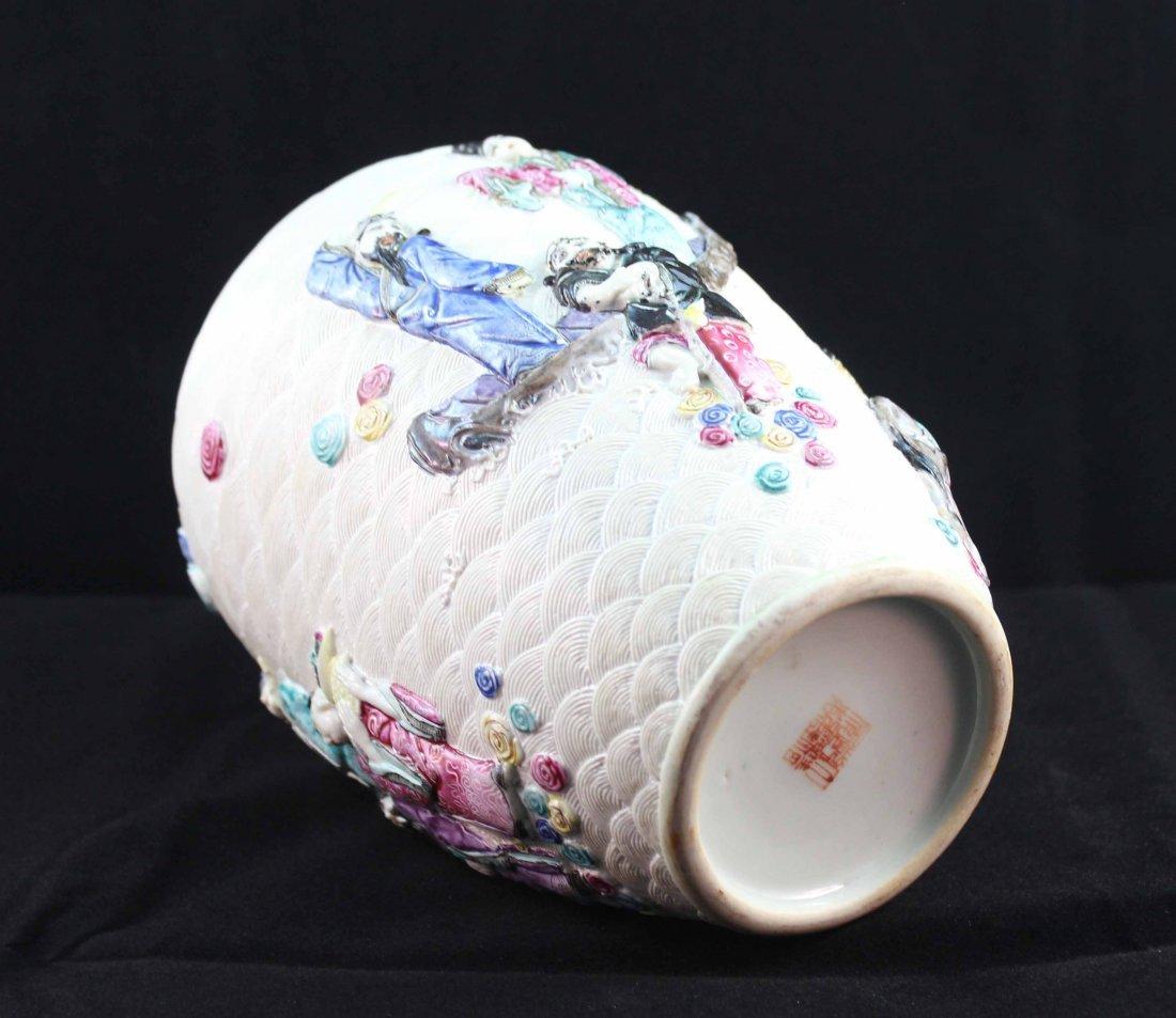 Chinese Porcelain Vase - 9