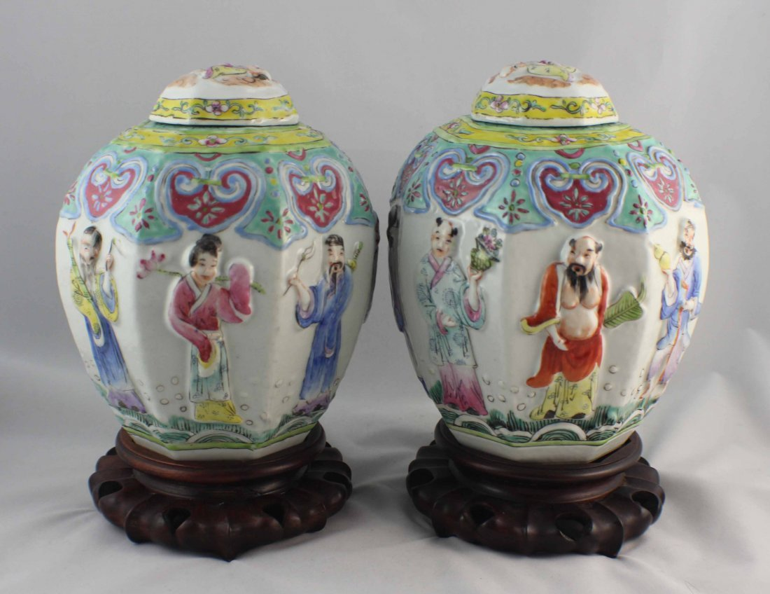 Pair Of Chinese Porcelain Ginger Jar