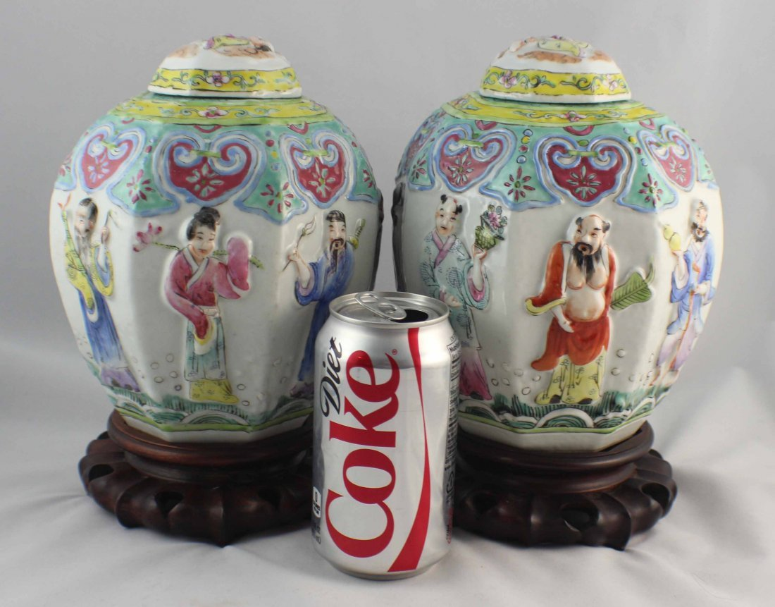 Pair Of Chinese Porcelain Ginger Jar - 2