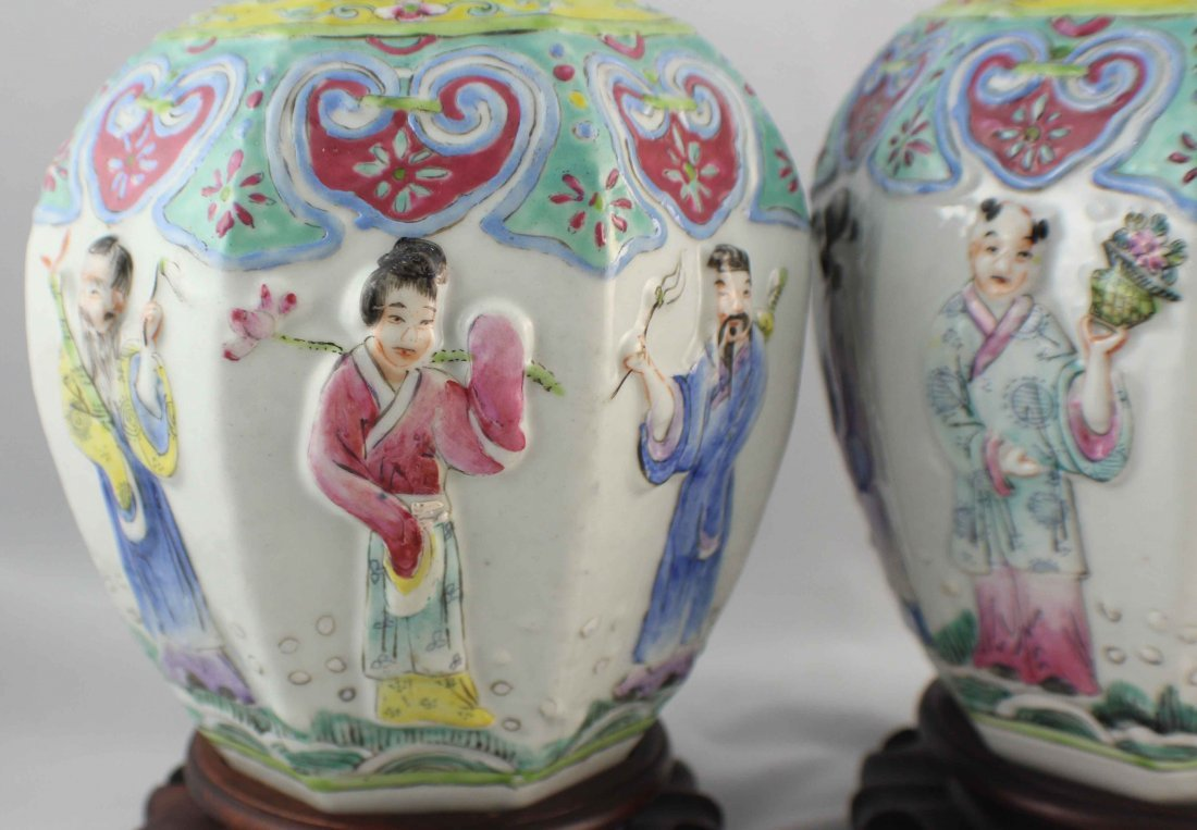 Pair Of Chinese Porcelain Ginger Jar - 4