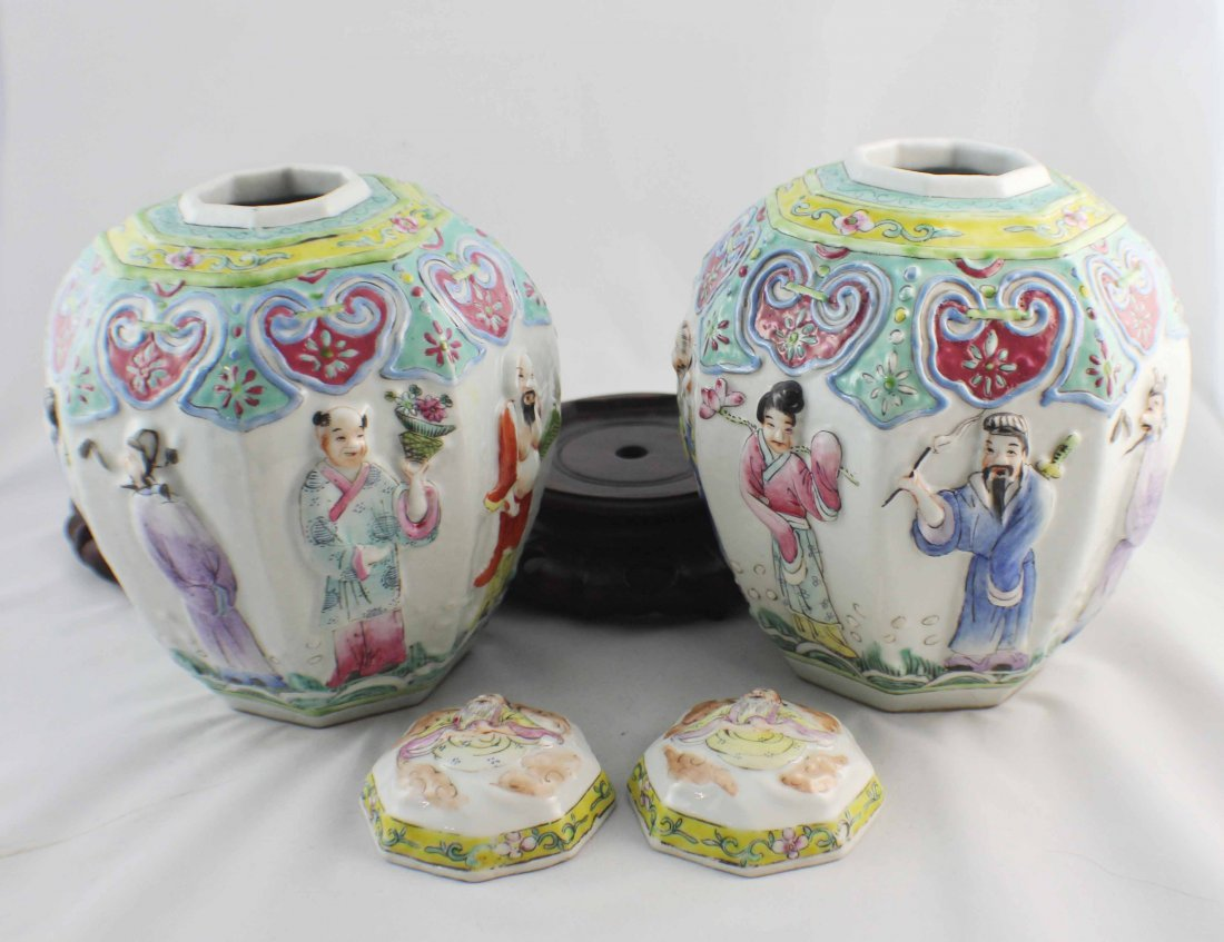 Pair Of Chinese Porcelain Ginger Jar - 7