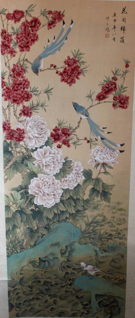 Chinese Hand Painted Scroll