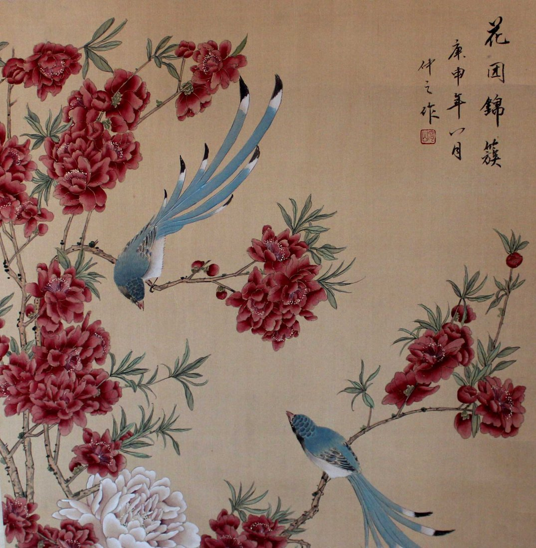 Chinese Hand Painted Scroll - 4