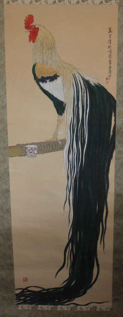 Japanese Water Color Painted On Silk Scroll