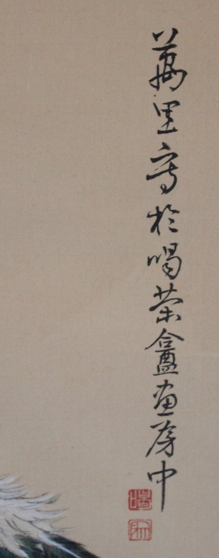 Japanese Water Color Painted On Silk Scroll - 3