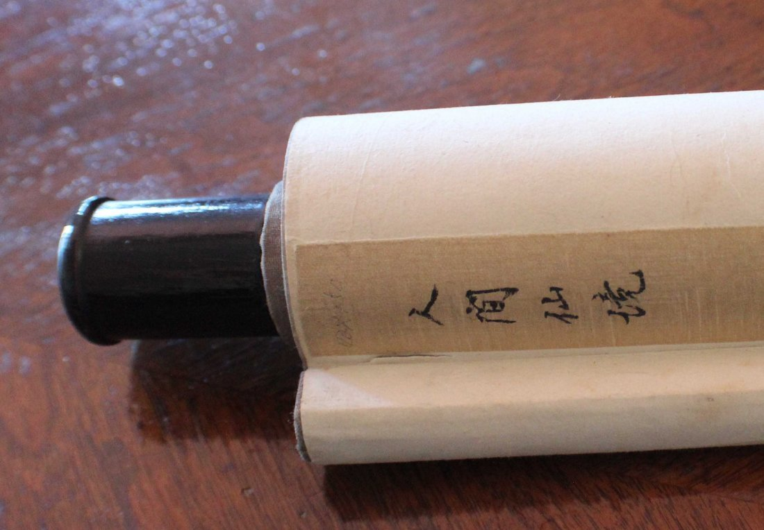 Chinese Water Color Painted On Silk Scroll - 8