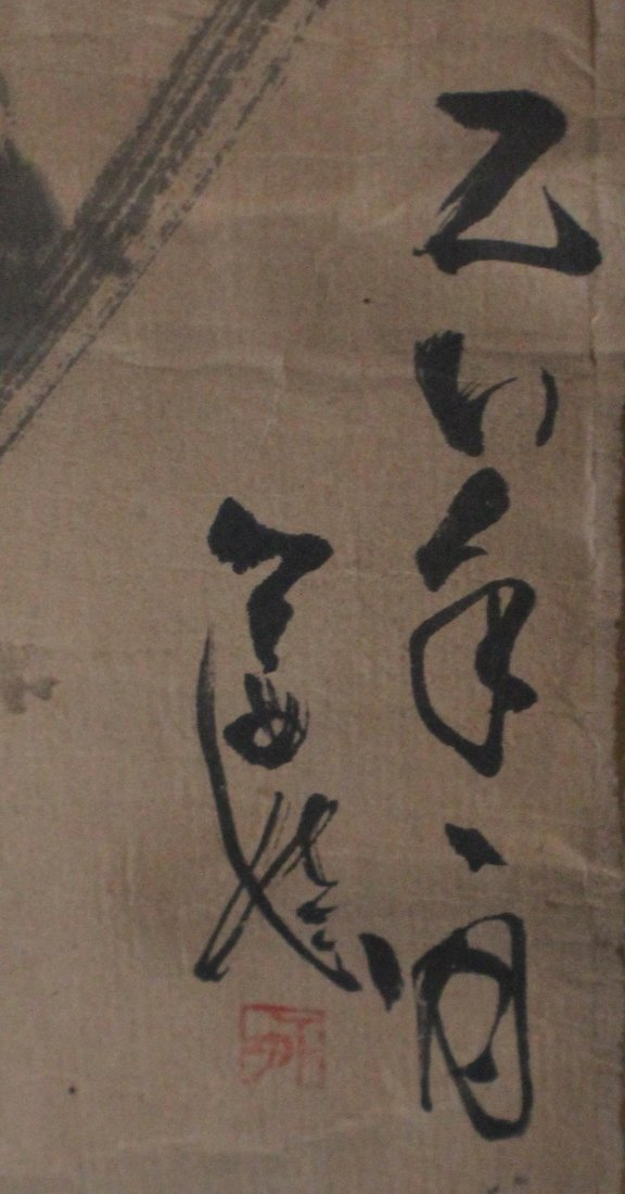Pair Of Chinese Painted On Silk Scroll - 4