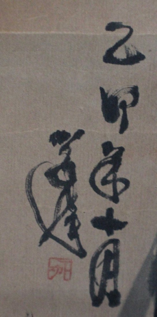 Pair Of Chinese Painted On Silk Scroll - 8