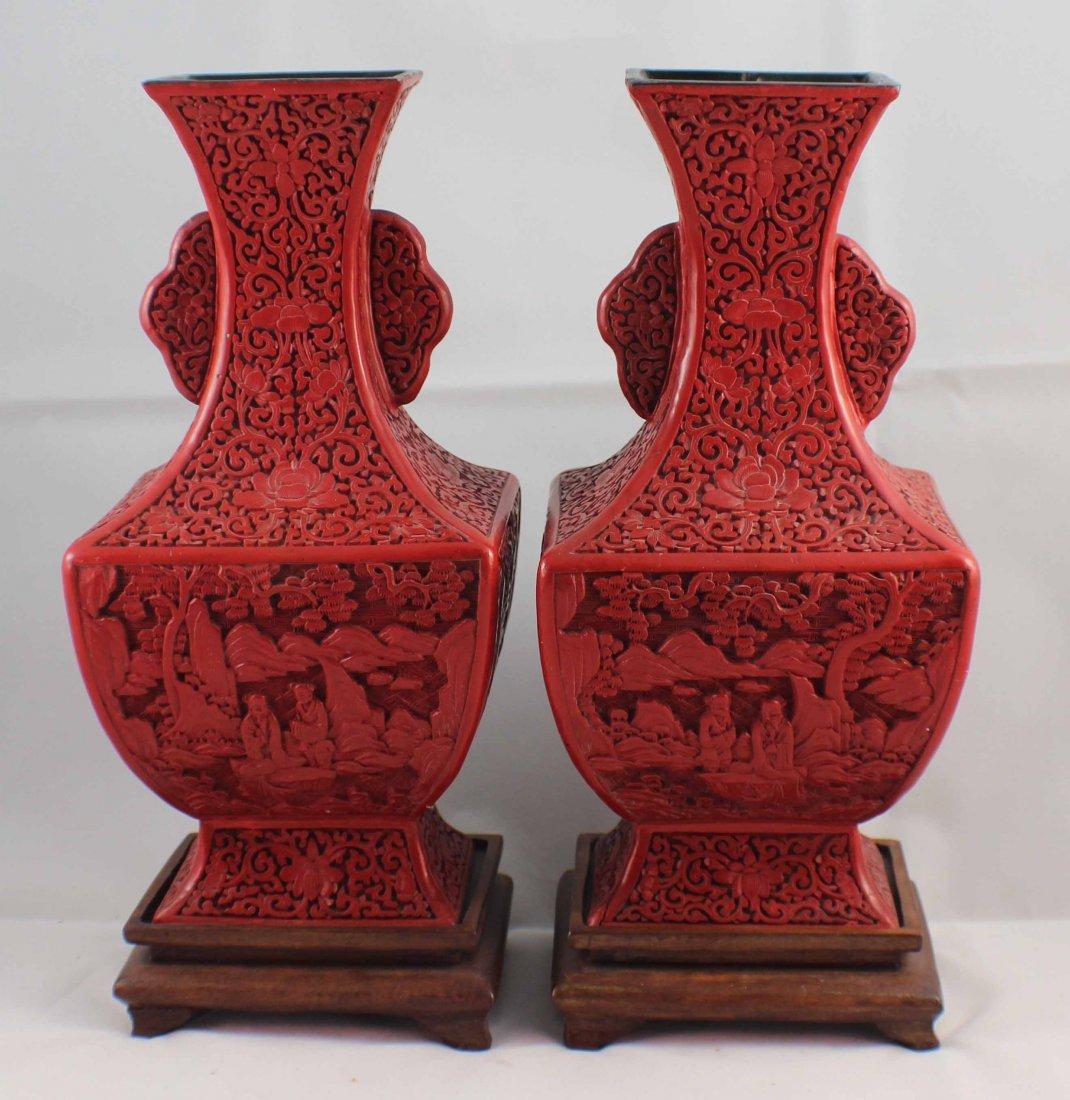 Pair Of Chinese Carved Cinnabar Vases