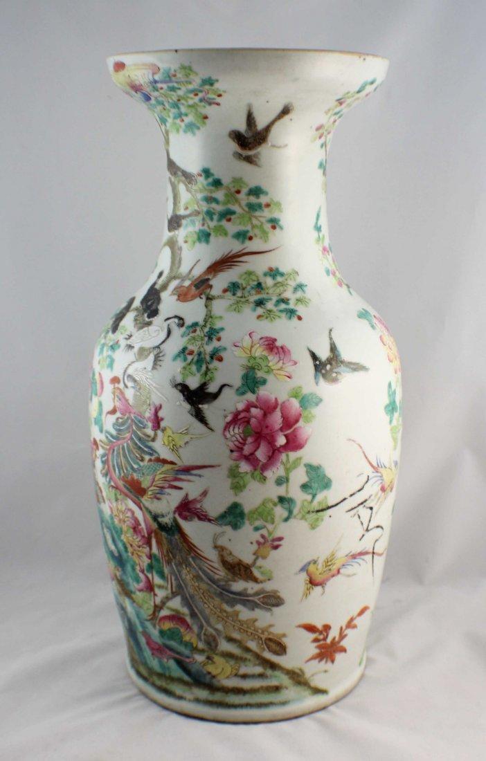 Large Chinese Porcelain Vase - 4