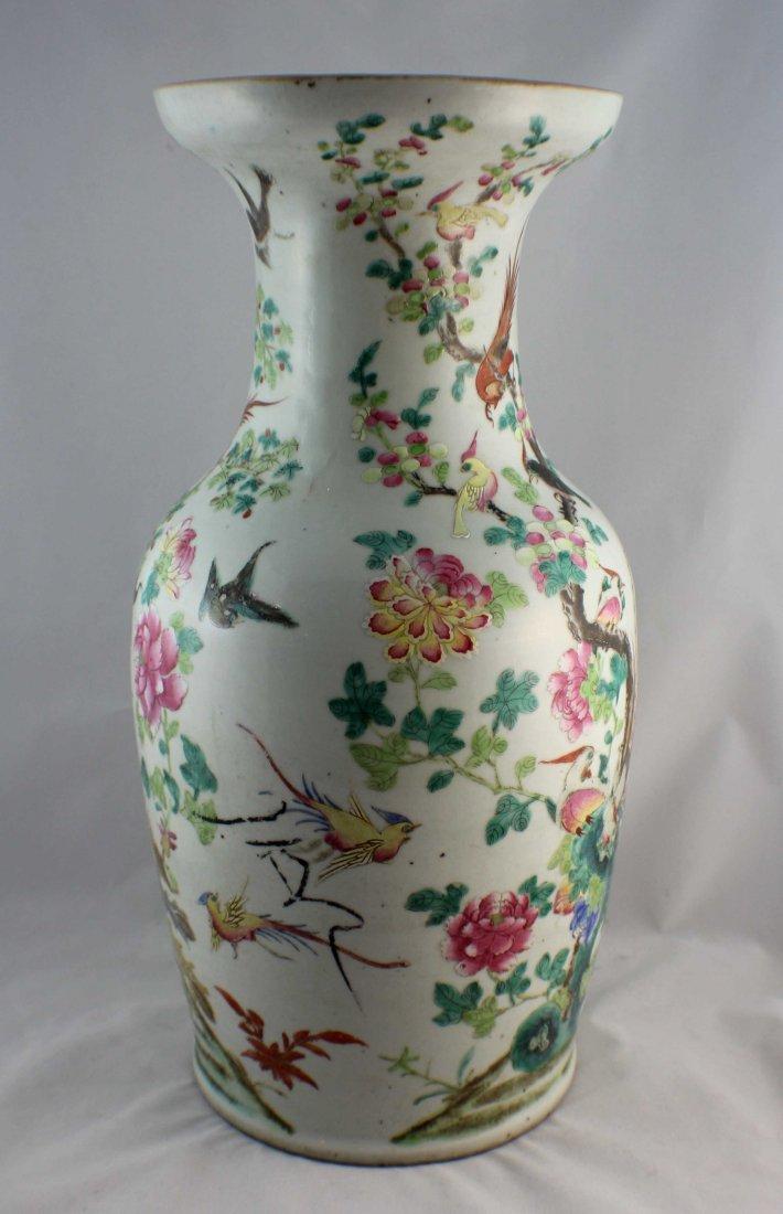 Large Chinese Porcelain Vase - 5