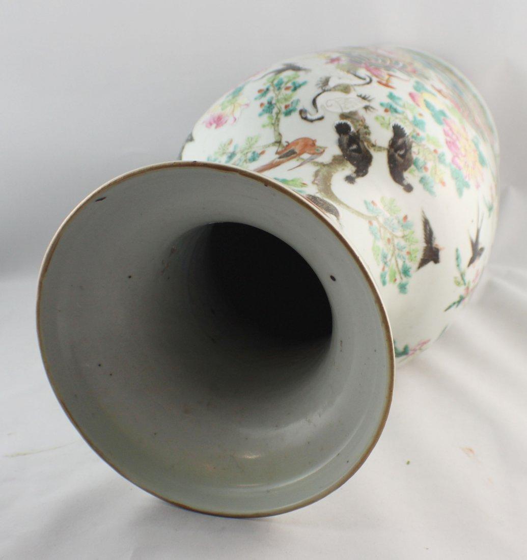 Large Chinese Porcelain Vase - 7