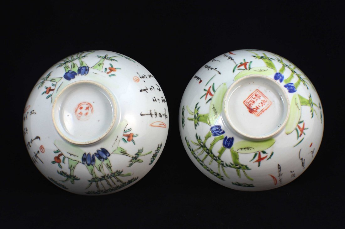Lot Of 3 Chinese Porcelain Bowls - 10