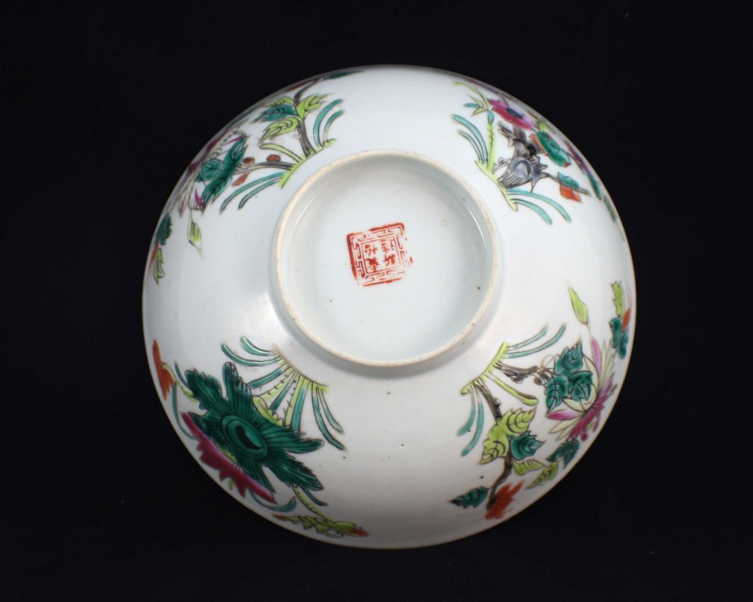 Lot Of 3 Chinese Porcelain Bowls - 5