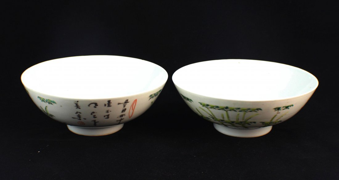 Lot Of 3 Chinese Porcelain Bowls - 6