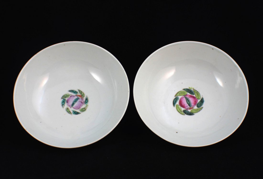 Lot Of 3 Chinese Porcelain Bowls - 7