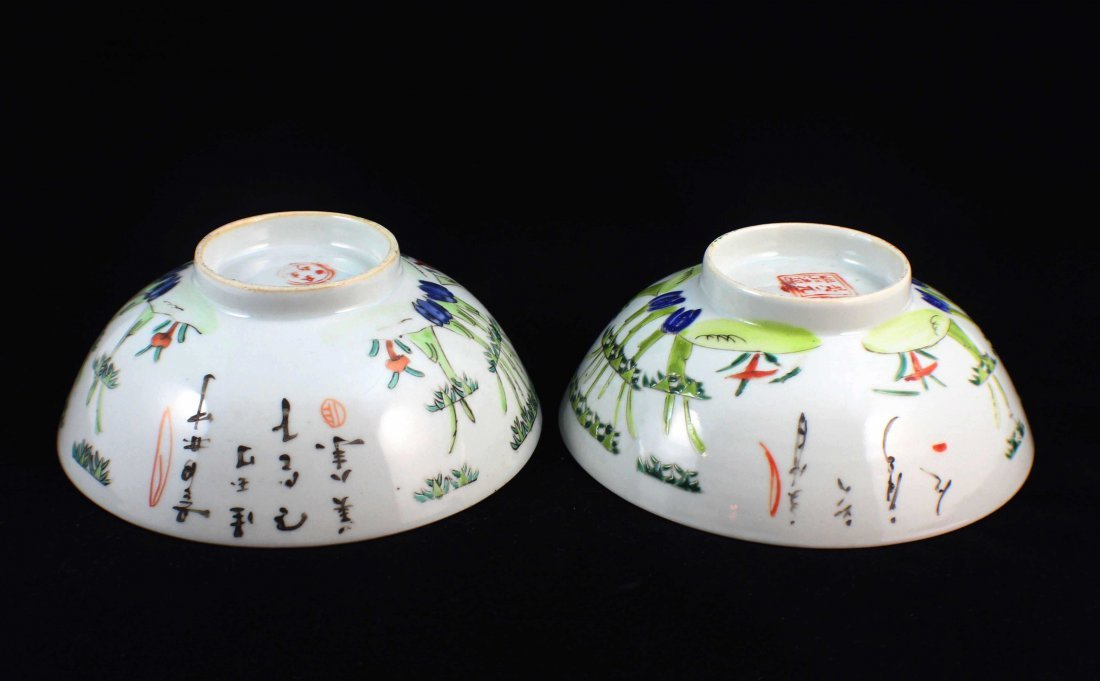 Lot Of 3 Chinese Porcelain Bowls - 8