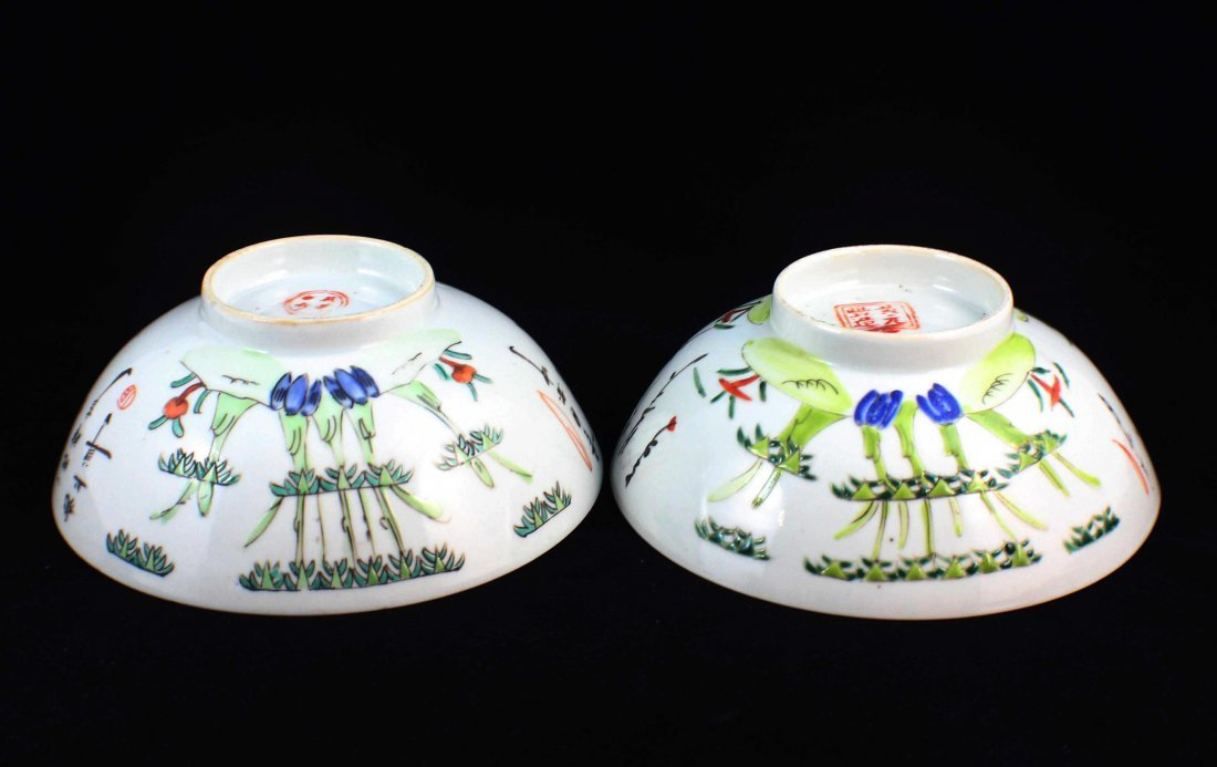 Lot Of 3 Chinese Porcelain Bowls - 9