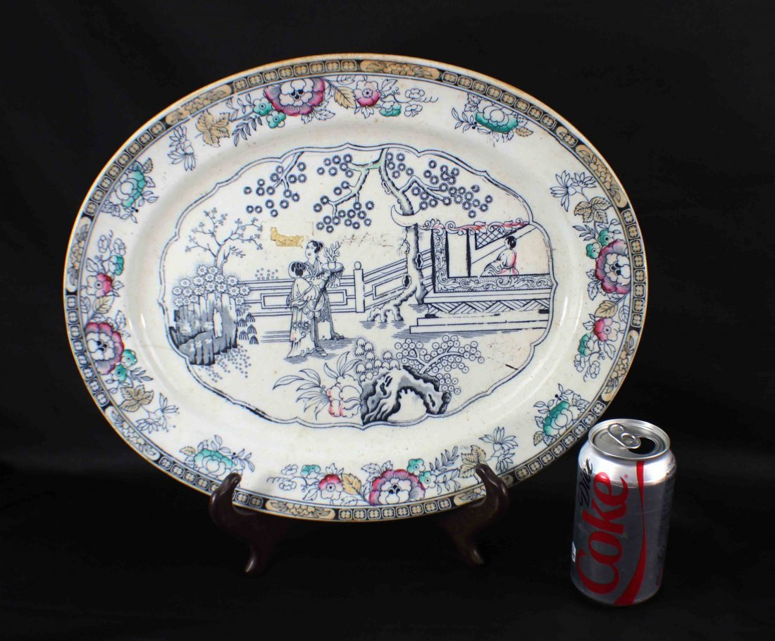 Group Chinese Porcelain Bowls & Plates - 2