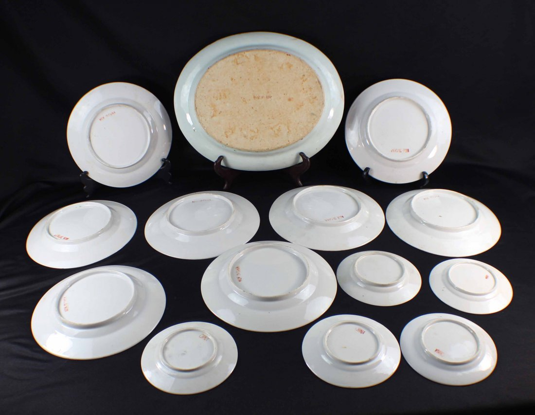 Group Chinese Porcelain Bowls & Plates - 7