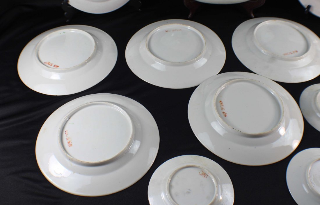 Group Chinese Porcelain Bowls & Plates - 9