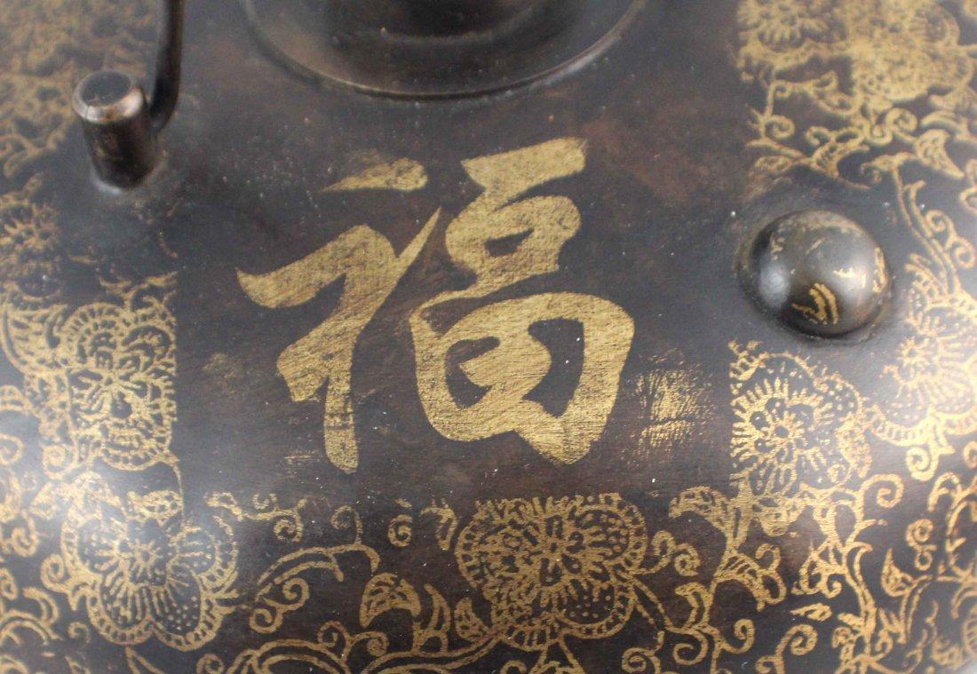 Chinese Bronze Warm Water Tank Marked - 3