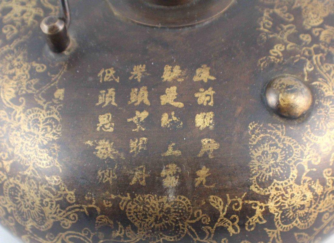 Chinese Bronze Warm Water Tank Marked - 4