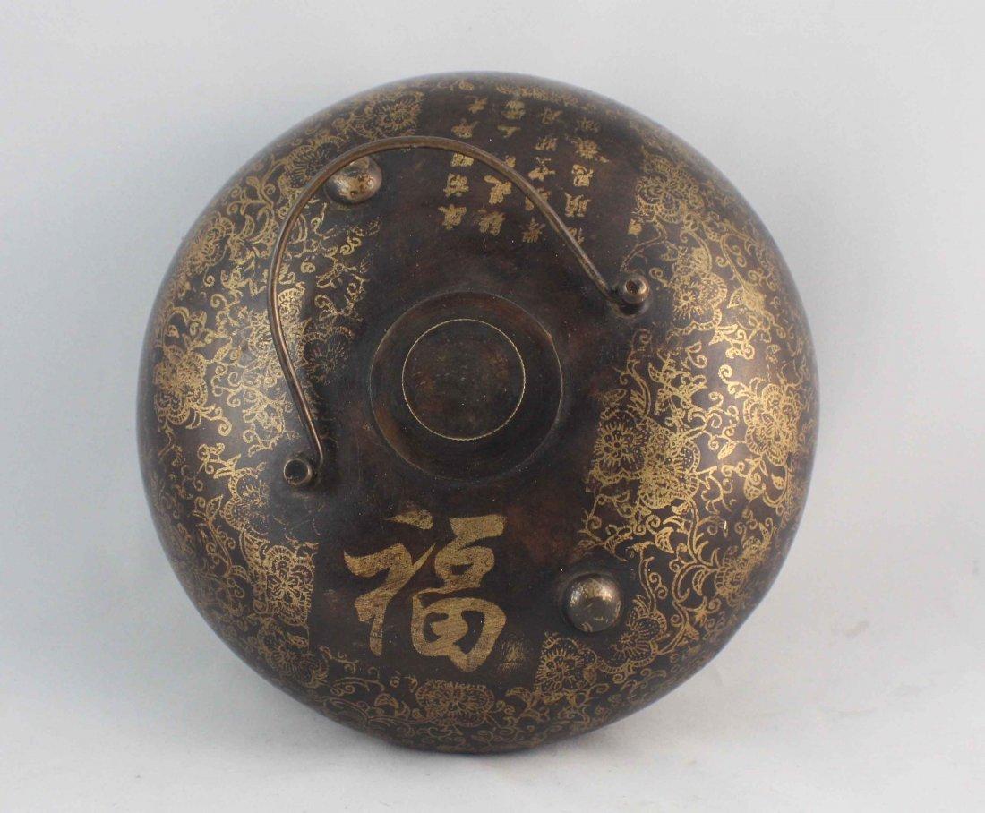 Chinese Bronze Warm Water Tank Marked - 5