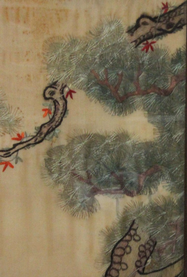 Chinese Silk Embroidery With Frame - 3