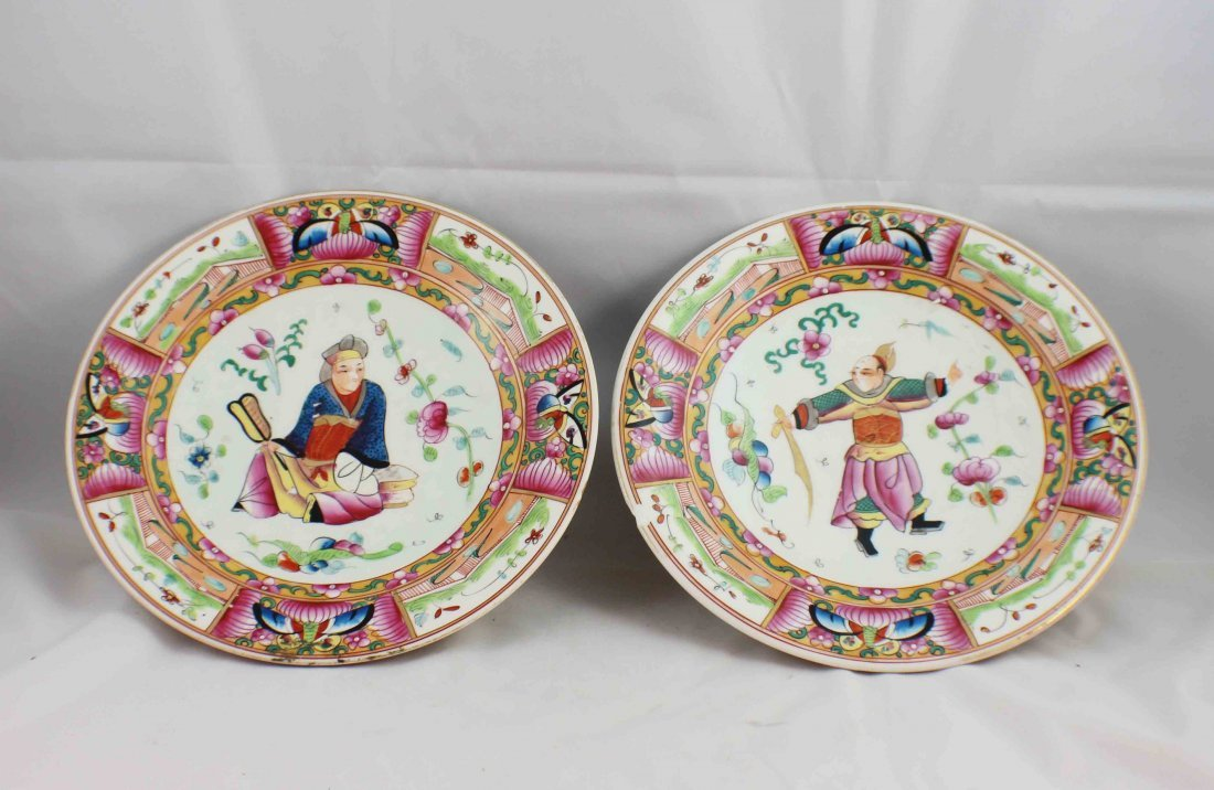 Pair Of Chinese Porcelain Plates
